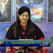 Astrology with Farah March02 2018 Seg03