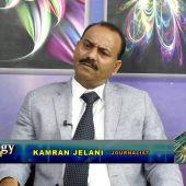 Ghaib Ki Dunya Mar15 2018-Seg02
